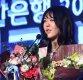 [ST포토] 박지수 '우수수비선수상 수상'