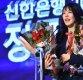 [ST포토] 박지수 '감격스러운 윤덕주상'