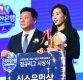 [ST포토] 김연주 '식스우먼상 수상'