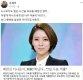 """'MBC 퇴사' 배현진 동료 김세의 """"너무 마음 아프다…행복한 앞날 이어지길"""""""