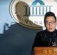 민주당, 정봉주 전 의원 복당 불허 결정