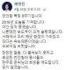 """배현진 """"천안함 폭침 8주기…오보이길 바랐다"""""""