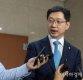 '드루킹' 댓글조작 일파만파…수사 핵심은 '조작 시기·배후 의혹'