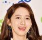 [ST포토] 윤아, '사랑스러운 미소'