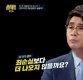 """유시민 """"박근혜, 최순실 형량보다 적게 나오진 않을 것"""" 예측"""