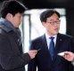 [포토] 외유성 출장 의혹 질문 받는 김기식 원장
