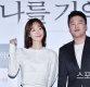 [ST포토] 이유영-김원희, '힘차게 파이팅'