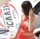 [ST포토] '차량 앞에선 레이싱모델'