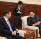"""北, 20일 노동당 전원회의 소집…""""새로운 단계 정책문제 결정"""""""