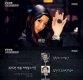 """박봄 마약 사건, 강용석 """"윗선에서 봐준 것…검사장 수준에서도 봐주기 힘들다"""""""