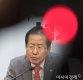 선관위, '드루킹 여론조사' 한국당 싱크탱크에 경고