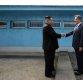 노벨평화상은 트럼프 아닌 남북정상?…英도박사이트 1위