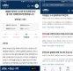 여론 바로미터? 막무가내 청원에 몸살 앓는 청와대 국민청원 게시판