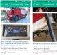 광고판으로 전락한 소방차…분양광고에 동원된 폐소방차량