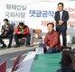 [포토] 김성태, 밤샘 단식 투쟁