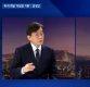 """'JTBC 뉴스룸' 문정인 """"주한미군 철수론? 지금 생각하니 앞서간 느낌"""""""