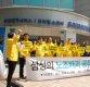 정의당, 삼성의 노조파괴 공작 규탄…'재벌 적폐 청산'의 신호탄 되길