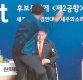 """""""욕해도 좋으니 때리지 말아달라""""…원희룡 후보 딸, SNS로 호소"""