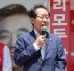 """홍준표 """"내일부터 유세 안나가…후보들 의견 수용"""""""
