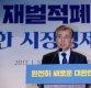文 정부 고공 지지율 이어지자…재벌 개혁 효과 발휘