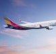기내식 대란 이틀째…아시아나항공 첫 출발편부터 지연
