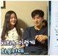 """'안녕하세요' 스킨십 아빠 """"웃자고 하는 예능인데"""" 고소장 접수…네티즌 갑론을박"""