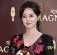 [ST포토] 김소영, '반짝이는 외모'