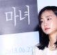 [ST포토] 김다미 '생각이 많아 보여'