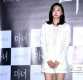 [ST포토] 김다미 '청초한 아름다움'