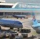 '김포공항 유도로서 접촉' 대한항공·아시아나 4시간 출발 지연