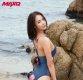'미스코리아 머슬퀸' 홍다현, '해변의 머슬퀸'으로 변신