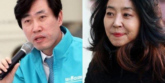 """김부선 """"하태경 의원 겨냥한 것 아냐""""…하태경..."""