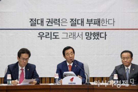 """남북 회담 결의안 협상 난항…한국당 """"북핵폐기 문구 담아야"""""""