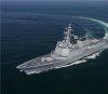北 미사일탐지 위해 해군 이지스함 전진배치