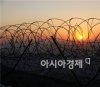 밀려내려오는 북한 귀순자들…최근 대북 경제압박 먹혔나