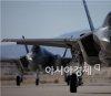 실전투입 선언한 F-35A… 전투임무 가능할까