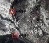 북핵 실험 임박… 누가 먼저 포착하나
