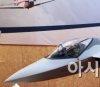 靑, 한국형 전투기사업 전면조사 착수