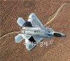 내달 F-22 랩터 1개대대 美본토서 날아온다