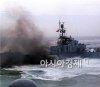 NLL지역 북한과 중국어선 2배 이상 급증