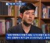 박창진, 조현아 상대 美법원 손배소송 제기…청구 금액은?