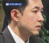 """조현아 \""""박창진 이미 한국서 법적보상…美소송 각하 요구\"""""""