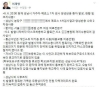 이재명 성남시장, SNS에 메르스 환자 정보 공개…해외 사례 보니 \'발빠른 대처\'