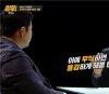 """강용석 \""""안철수, 어설픈 전문가 행세\""""…국정원 해킹 의혹은?"""