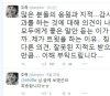 """김주하, 강용석 인터뷰 지적에 \""""이해 부탁드린다\"""""""
