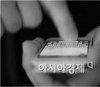 교묘해진 북한의 스마트폰 해킹 방식은