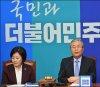 김종인, 4·13총선 야권통합 공식 제안