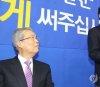 이해찬, 더민주 복당 신청서 제출…김종인 대표 사과 받아낼까?