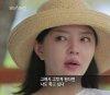'도도맘' 김미나, 불륜 소송 취하하려 남편 서류 위조한 혐의로…