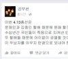 """김부선 \""""김종인·문재인 두 할배 아오지 탄광 보내야\"""" 맹공"""